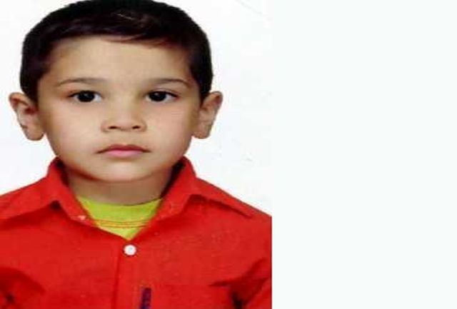 محمدرضا به خاطر سهل انگاری والدین در آغوش خاک آرام گرفت