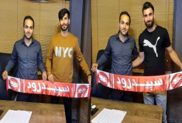 نقل و انتقالات تیم فوتبال سپیدرود رشت