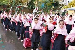 آئین بازگشایی مدارس در استان البرز برگزار شد