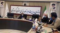 افزایش بودجه کردستان در اعتبارات ۱۴۰۰