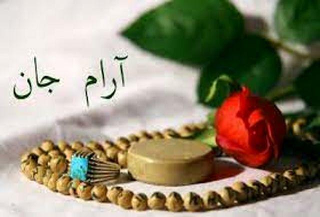 اوقات شرعی اهواز در 13 اردیبهشت ماه 1400+دعای روز 20 ماه رمضان