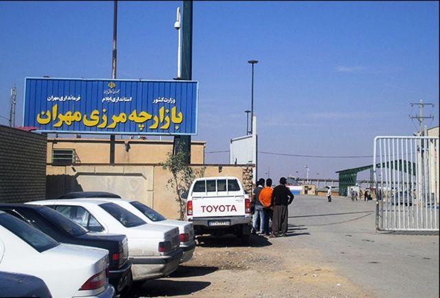 فعال بودن مرز مهران در ایام تعطیلات عید فطر
