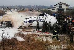 سقوط همزمان دو جنگنده و فوت 3 نفر
