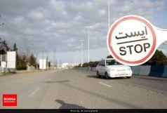 ممنوعیت تردد وسایل نقلیه شخصی غیرمجاز در ایام تعطیلات عید سعید فطر