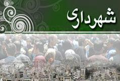 آغاز عملیات عمرانی بوستان محله 7 مسکن مهر در پردیسان