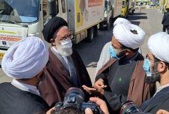 اعزام کاروان کمکهای مؤمنانه حرم حضرت معصومه(س) به مناطق زلزله زده سیسخت