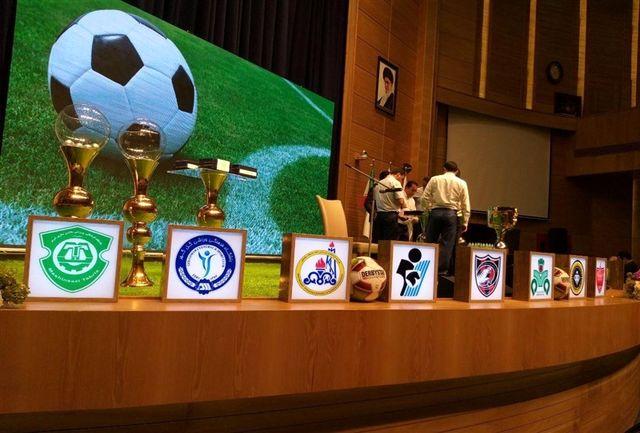 تیم های فوتبال خوزستان با رقبای خود در لیگ بیستم آشنا شدند