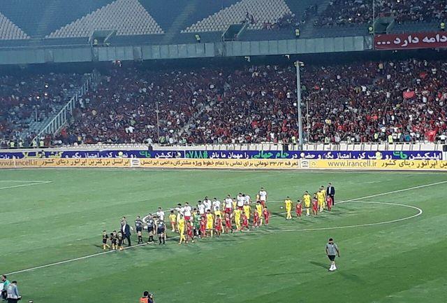 25 هزار تماشاگر در ورزشگاه آزادی حاضر شدند