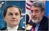 مشکلات دیار پانزده خرداد بررسی شد