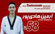 هادیپور نتیجه را به قهرمان جهان واگذار کرد/ تلاش آرمین برای کسب مدال برنز
