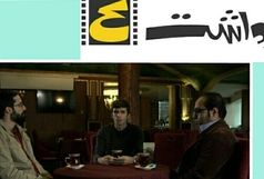برنامه تخصصی شبکه چهار برای «فیلم کوتاه»