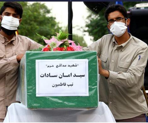 بازگشت پیکر شهید مدافع حرم پس از چهار سال