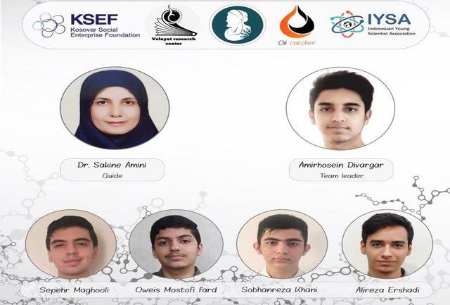 سه مدال المپیاد بین المللی علوم واختراعات اندونزی 2020 به دانش آموزان هرمزگان رسید