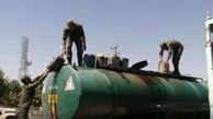 کشف ۶۰۰۰ لیتر گازوئیل قاچاق