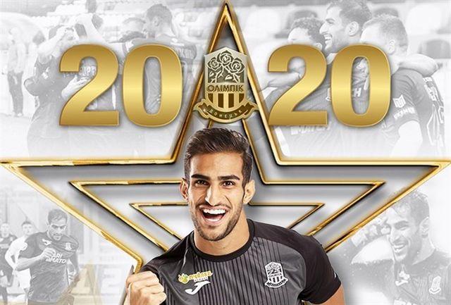 ستاره ایرانی بهترین بازیکن دونتسک در سال 2020 شد