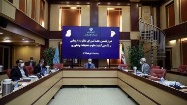 تصویب الگوی ارزیابی مؤسسههای اطلاعات علمی