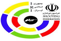 6 تیرانداز ایرانی راهی المپیک شدند