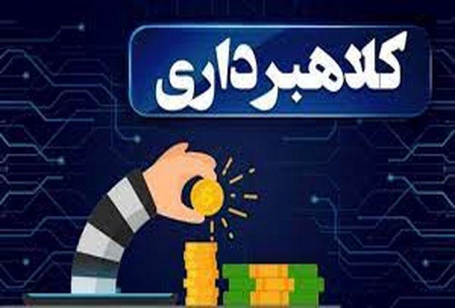 شناسایی و دستگیری عامل انتشار فراخوان ساختگی فروش مسکن مهر