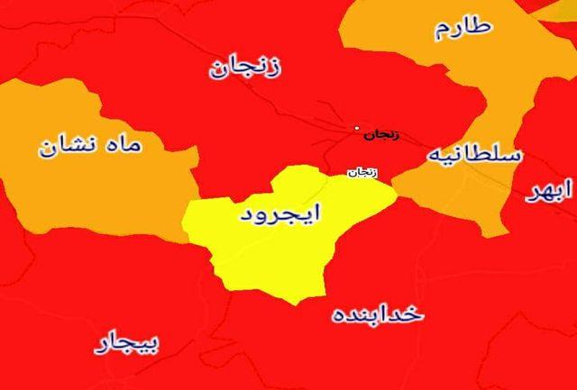 تنها شهرستان زرد کرونایی استان زنجان تا 18 فروردین 1400