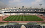 ورزشگاه آزادی با نظارتهای ویژه بازگشایی شد