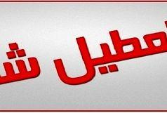 چهارشنبه در خوزستان تعطیل اعلام شد