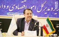 تصویب بزرگترین طرح سرمایه گذاری خارجی استان همدان با ۸۰ میلیون دلار ارز آوری