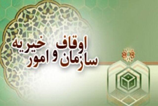 قبر مطهر حارث بن علی(ع) به روستای جمالو در چهارمحال و بختیاری منتقل شد