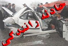 بی احتیاطی راننده باعث مرگ مادر و همسرش شد