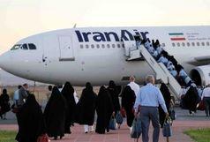 اعزام نخستین گروه حجاج از فرودگاه اصفهان/7666 نفر زائر از اصفهان راهی خانه خدا می شوند