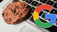 گوگل آزمایش کوکیهای جدید خود را آغاز کرد