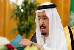 تغییرات جدید درون تشکیلات و سازمانهای سعودی