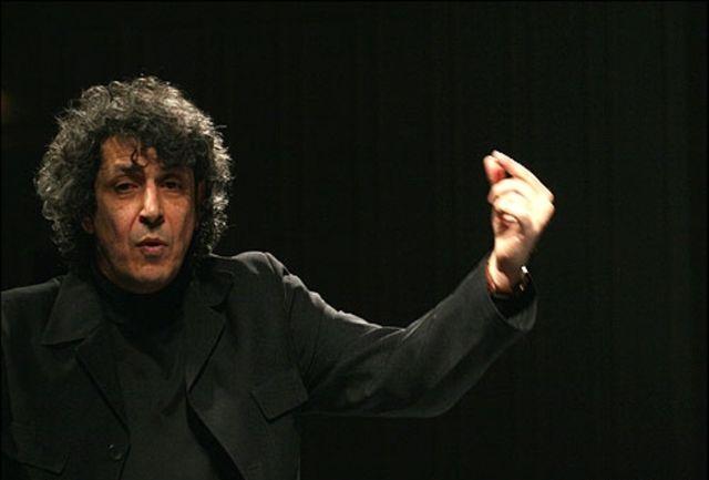 «اینتر - ارکستر تهران» در ارسباران کنسرت میدهد