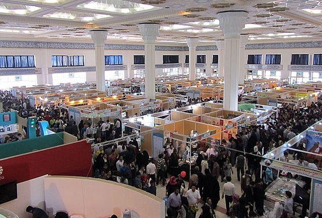 سه نمایشگاه همزمان در تهران