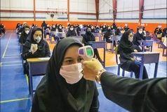 ابلاغ «راهنمای چکلیست مراقبت و کنترل بیماری کرونا ویروس در حوزهها و کانونهای برگزاری امتحانات»