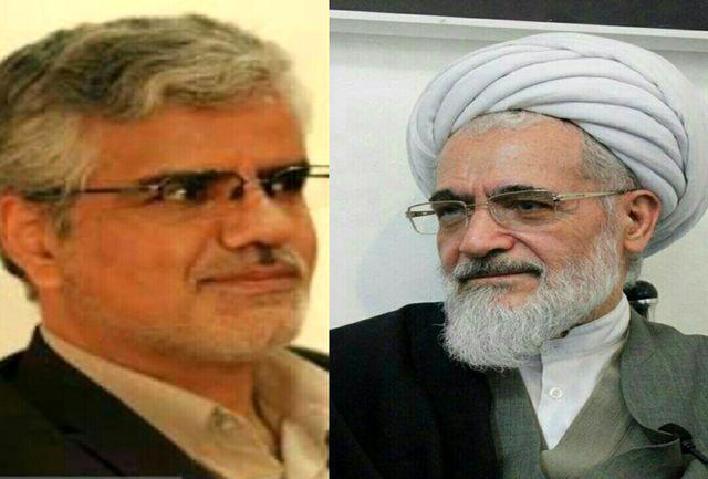 تماس تلفنی آیت الله بیات زنجانی با محمود صادقی