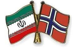 گسترش همکاری نروژ و ایران در زمینه توسعه انرژی