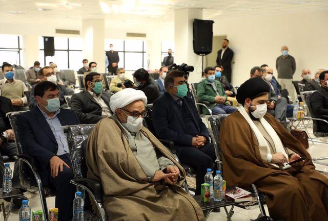 اولین جلسه شورای راهبردی مجمع متخصصان و نخبگان ایران برگزار شد