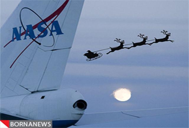 بابا نوئل از ناسا دیدن می کند!