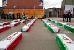 ورود با شکوه پیکر مطهر 46 شهید دفاع مقدس از مرز مهران