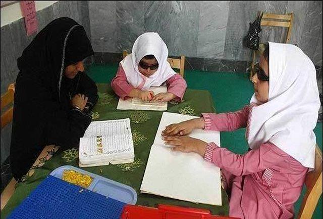 تجهیز مدارس نوساز به امکانات برای دانش آموزان با نیازهای ویژه در طرح تلفیقی