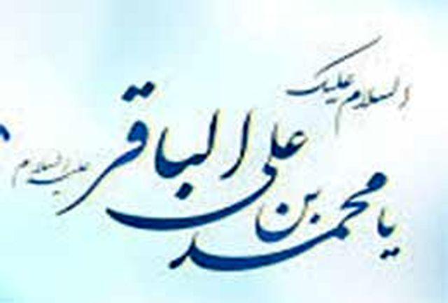 ماجرای خواندنی داستان قضاوت امام محمد باقر(ع) میان دو کبوتر