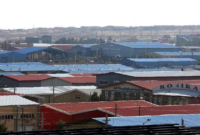 بازگشت 15 واحد غیرفعال منطقه ویژه اقتصادی پیام البرز به چرخه تولید
