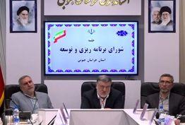 تقاضای استان برای سفر مقام معظم رهبری / تدوین شناسنامه روستاها / 1700 روستای استان خالی از سکنه شد