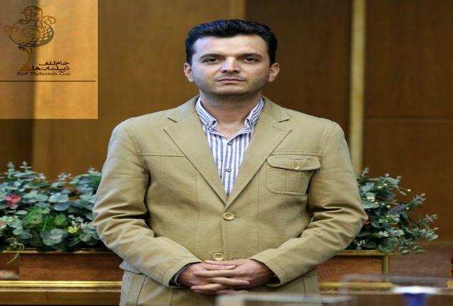 جمشیدی به عنوان رئیس ستاد برگزاری مسابقات گلف جام دیپلماتها منصوب شد