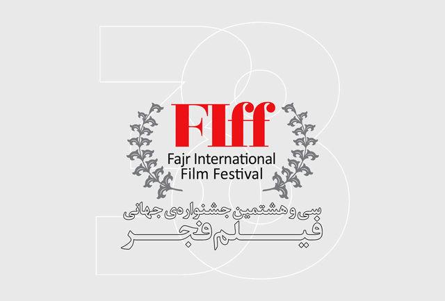 رقابت فیلم های کوتاه ایرانی با کشور های دیگر