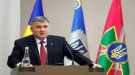 وزیر کشور اوکراین استعفا کرد