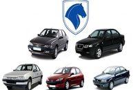مراسم قرعه کشی فروش فوق العاده ایران خودرو برگزار شد /  17 هزار و 700 برنده خودرو مشخص شدند + جدول