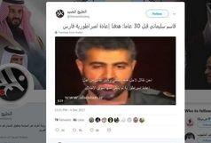 اقدام حقیرانه سایت اماراتی علیه سردار سلیمانی
