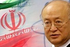 متن کامل گزارش آژانس انرژی اتمی در مورد ایران