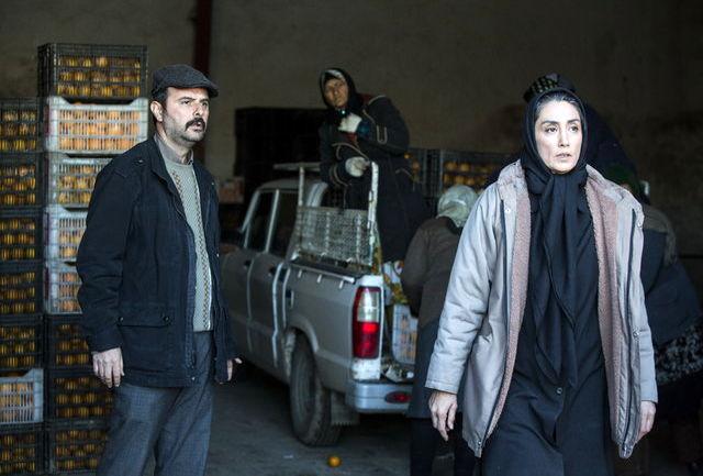 «روزهای نارنجی» با هدیه تهرانی و علی مصفا در «مانهایم»